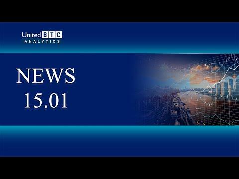 UNITED BTC BANK Отзывы и Обзоры | NEWS 15.01.2020