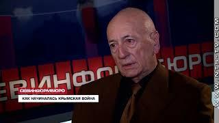 «Ошибка императора. Война» - размышления севастопольского писателя о причинах Крымской войны