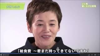 2017年1月26日NHKテレビ放映の ファミリーヒストリーのユーチューブアッ...