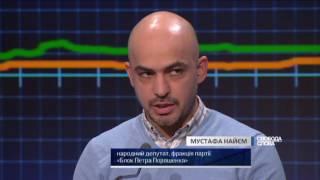 Найем: Благодаря людям под судом Насиров не исчез и не лег в больницу - Свобода слова, 6.03.2017