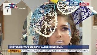видео Свадебный макияж в Москве и Люберцы. Свадебные прически. Тел. +7 (926) 550-51-55