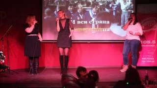 видео Как устроить караоке-вечеринку