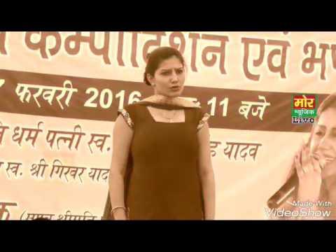 Sapna Chadhari Ke Dansh Bhojpuri Gana Me .R.N Video Ujarnatha