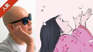 ライムスター宇多丸が、高畑勲監督による劇場用アニメーション「かぐや...