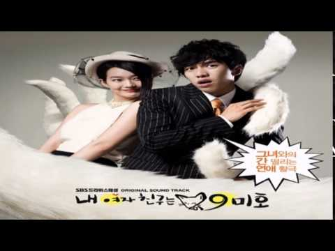 LYn - Two As One (My Girlfriend Is A Gumiho OST)