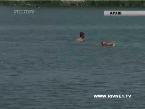 """Рятувальників Рівненщини непокоять """"дикі"""" пляжі"""