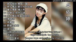 12 songs mandarin- By Zhuo Yi-ting 1995 part 1