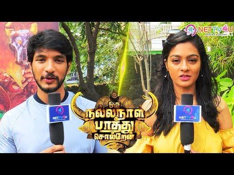 Oru Nalla Naal Paathu Solren Movie Team Interview | Gautham Karthik | Gayathrie | Arumuga Kumar