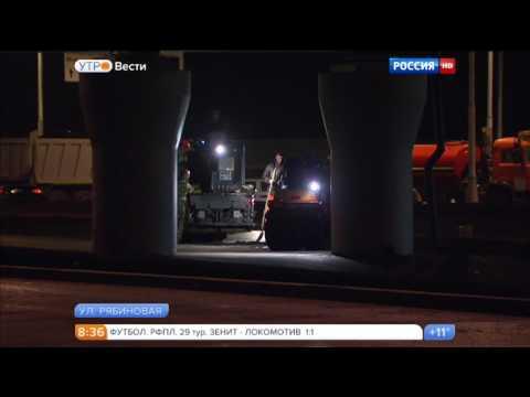 """""""Компания Асфальтстрой"""" - дорожные работы на ул. Рябиновая"""