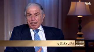 عندما نبش العراقيون قبر رئيس وزرائهم نوري السعيد