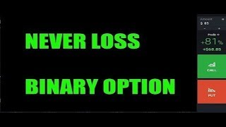 Binary options 100% winning strategy - ONLINE TRADING STRATEGY