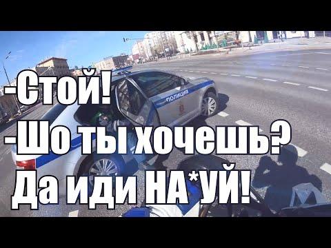 Топ лучших *УХОДОВ* от ДПС и МОТОБАТА! 15 ЧАСТЬ! / Мотоциклисты VS Полиции!