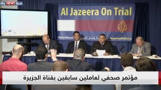 قناة الجزيرة كانت تتآمر مع الإخوان في مصر