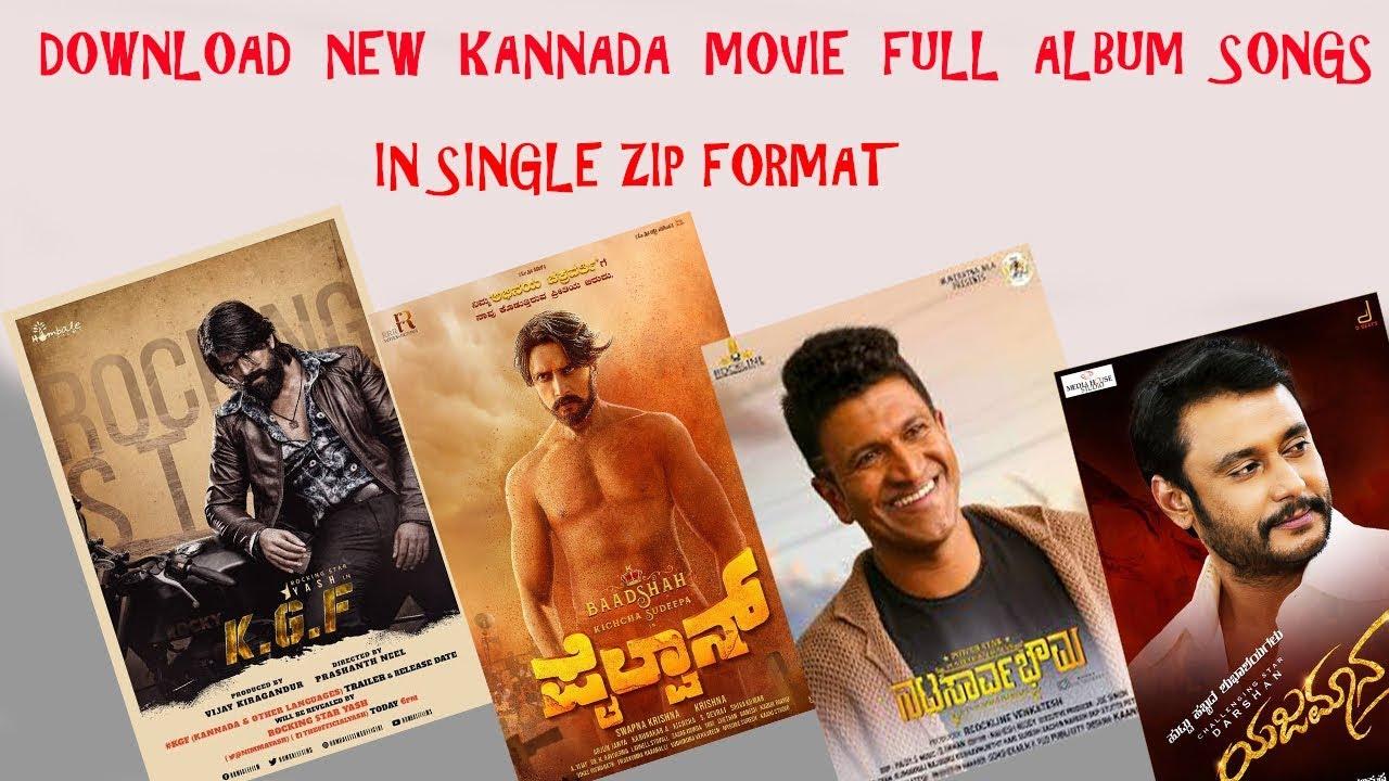 kannada new films download 2019