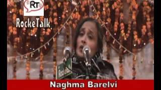 Tumhari yaad aati hai jahan me choom leti hou Ghazal by Naghma Barelvi Purkazi Mushaira