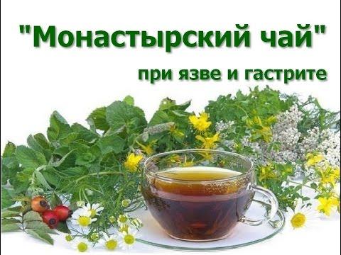 Травяные сборы при панкреатите хроническом - Медицинский