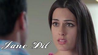 Jane Dil - Goreyan Nu Daffa Karo || Kamal Khan & Jaspinder Narula || Amrinder Gill