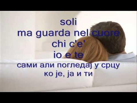 Adriano Celentano Soli srpski prevod (српски превод)