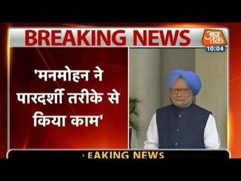Congress Members March Towards Ex-PM's Residence To Show Support