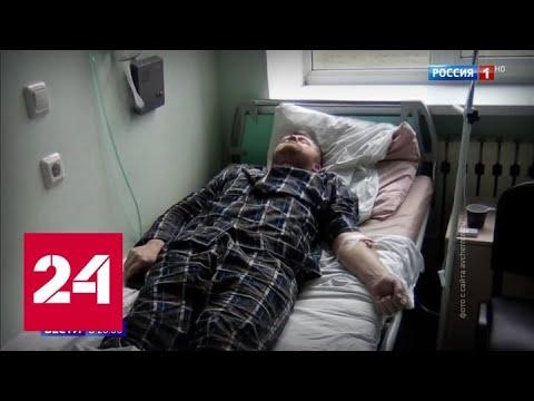 Коронавирус службе не помеха: в Брянской области пастор заразил всю паству - Россия 24