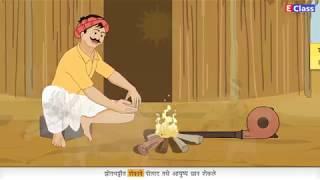 Standard 10 marathi medium, akshar bharthi (2018 syllabus)
