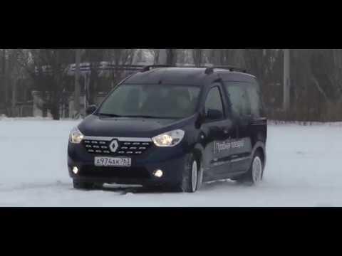 Французский каблучок\ Тестдрайв Renault DOKKER 1,5 DCI