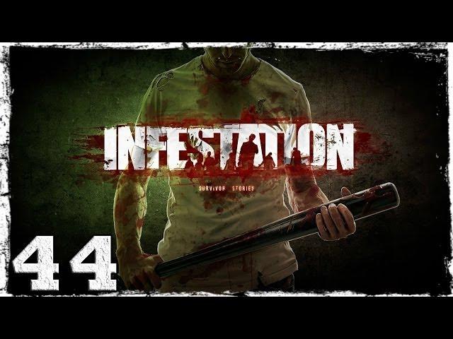Смотреть прохождение игры [Coop] Infestation: Survivor Stories (War Z). #44 - Убойный отряд.