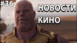 Будущее Марвел, богатый Дисней, российские сериалы в США