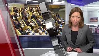 Госдума в первом чтении одобрила повышение пенсионного возраста