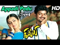 Ghilli | Ghilli Video Songs | Appadi Podu Video Song | Vijay Best Dance | Vijay Kuthu Song | Gilli