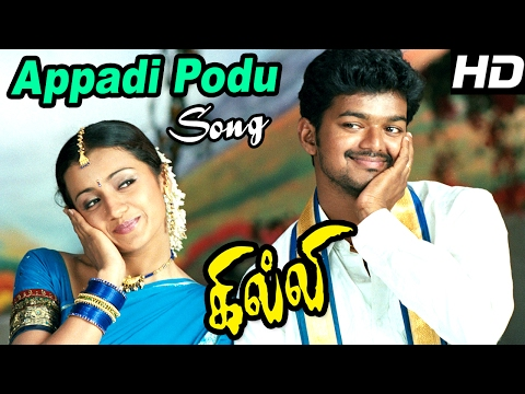 Ghilli | Ghilli Video Songs | Appadi Podu Video Song | Vijay Best Dance | Vijay Kuthu Song | Gilli