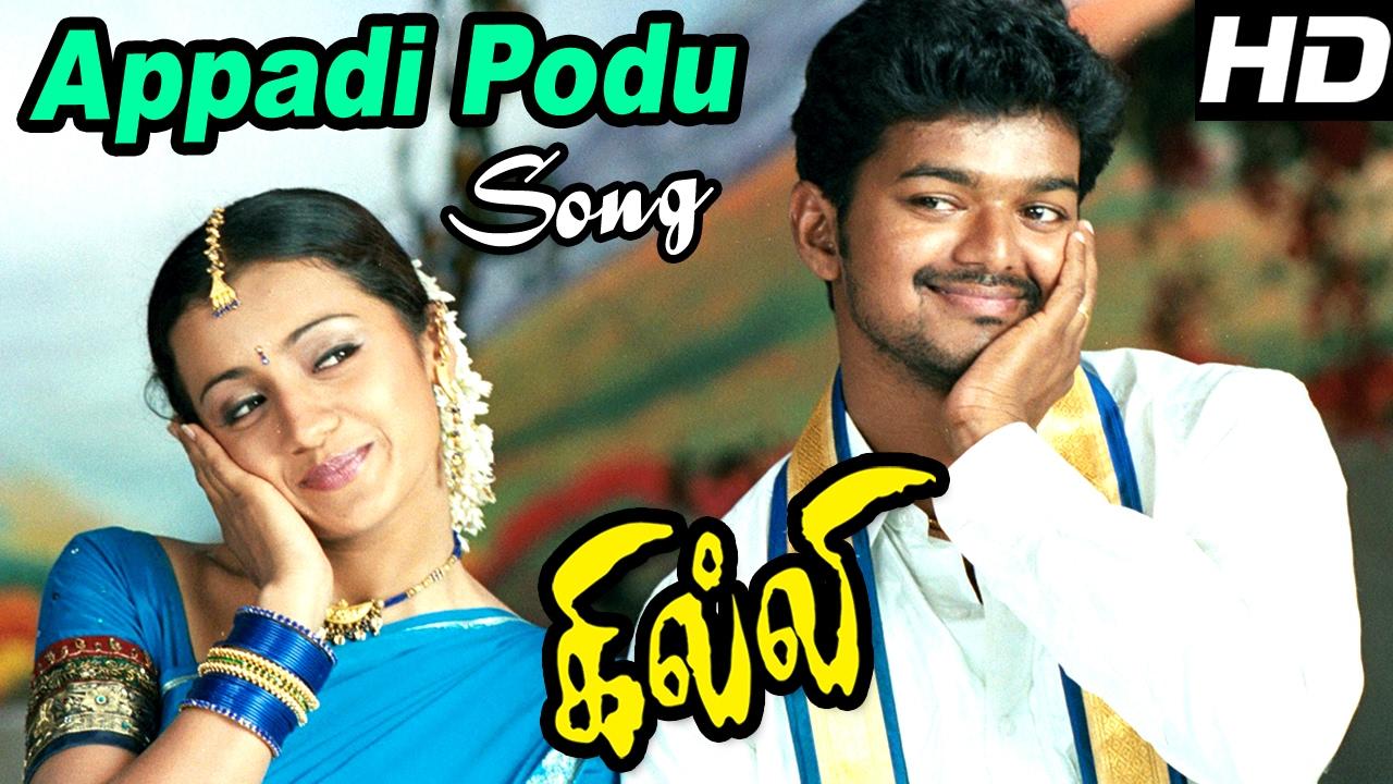 Appadi Podu Video Song