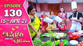 Anbe Vaa Serial | Episode 130 | 15th Apr 2021 | Virat | Delna Davis | Saregama TV Shows Tamil