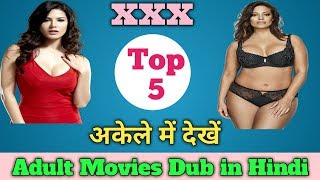 Top 5 Adult Moטies : Part - 3 | Hollywood movie dub in hindi