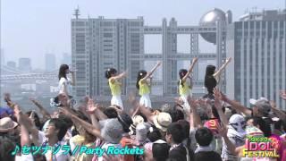 吉木悠佳、菊地史夏による、仙台発・現役女子高校生アイドルグループ。 ...