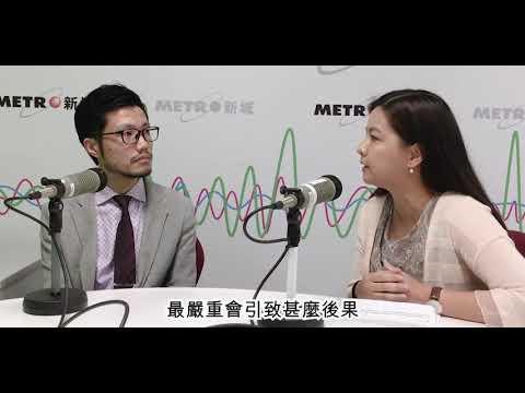 農本方特約:【中醫藥透視】腸易激綜合癥(二)(嘉賓:呂兆陞中醫師) - YouTube