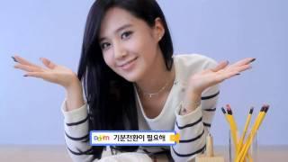 《 HD 》SNSD - Star Star Star