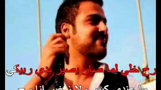 Arabic Karaoke: Ghadi Ghanem Baddi Rabbiki