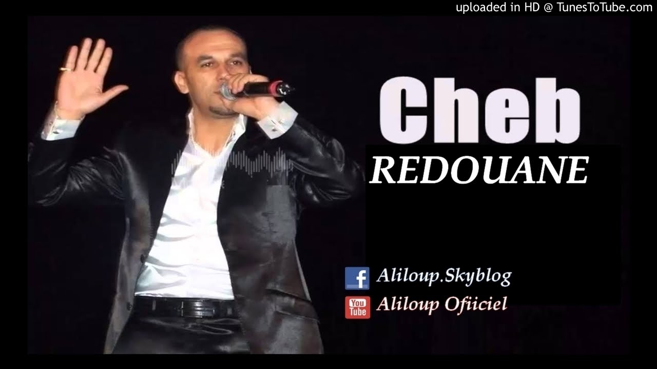 REDOUANE MP3 MOHAMED CHEB A SI TÉLÉCHARGER