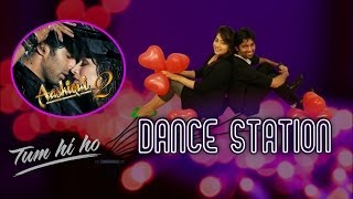 Tum Hi Ho || Valentine Day Special || Easy Dance Steps Part 1 || Aashiqui 2