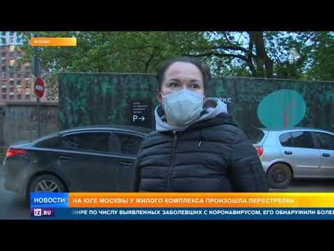 Что известно о перестрелке у ЖК «Ясный» в Москве