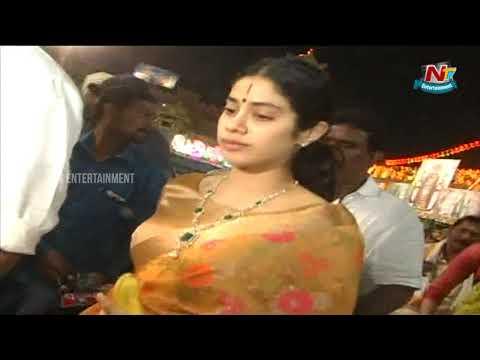 Sridevi Daughter Jhanvi Kapoor VIsits Tirumala Temple | NTV Entertainment