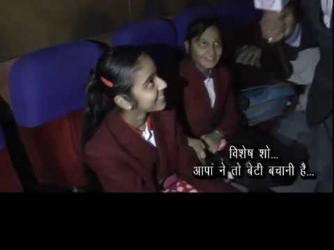 Aapa ne to beti bachani hai..Special Show LSA CHURU