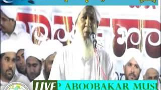 Suthanul Ulama A.P Usthad Manjanady Abbas Usthadinn Adarave Deralakatte 28/02/2016