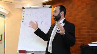 р. Элиэзер Стефанский - ''Алеф-Бет - ДНК Вселенной'' Урок №2