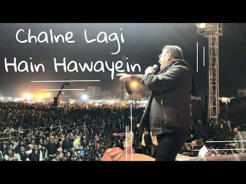 Chalne Lagi Hai Hawayein | Tere Bina | Abhijeet | Live Performance
