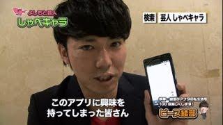 http://jookey.jp/jookeystore/shabe/a01?mid=YTa001 【↑↑ しゃべってキ...