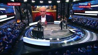 """Гордон наехал на Путина и Россию на канале """"Россия 1"""""""
