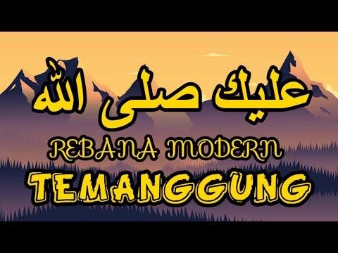 rebana-modern-temanggung-عليك-صلى-الله-alaika-shollalloh-||-live-concert-record