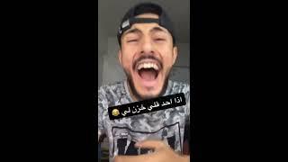 تيك توك اليمن مقاطع لن تصدق انها من اليمن 5